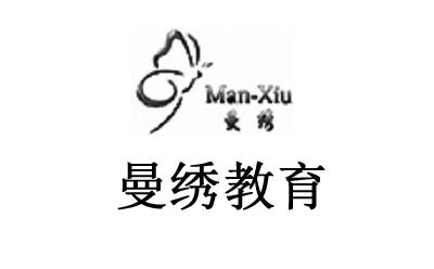 石家庄曼绣国际美容教育
