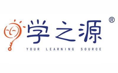 濟南學之源教育logo