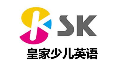 沈阳SK少儿英语