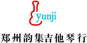 郑州韵集吉他艺术中心