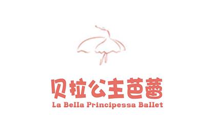 貝拉公主芭蕾舞蹈中心logo
