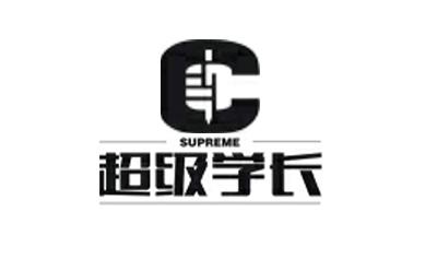 长沙超级学长语培中心