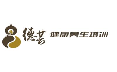 上海德芸中医学校logo