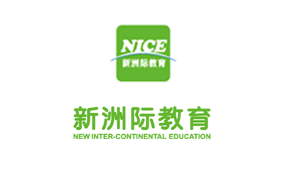 廣州新洲際語言培訓logo