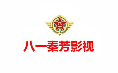 廣州秦芳影視化妝學校logo