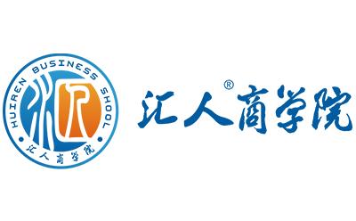 上海汇人商学院logo