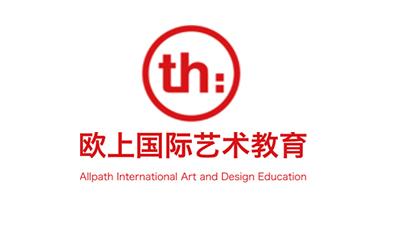 欧上国际艺术教育