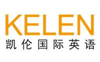 廣州凱倫國際教育logo