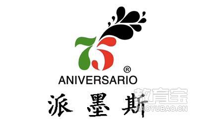 派墨斯教育logo
