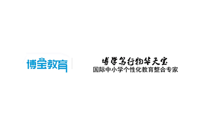 上海博宝教育logo