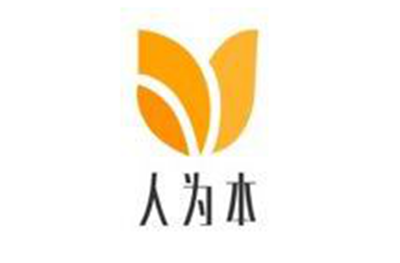 武汉人为本心理咨询学院