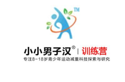 小小男子漢教育logo