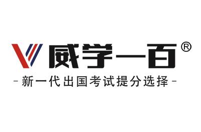廣州威學教育logo