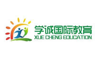 学诚国际教育logo