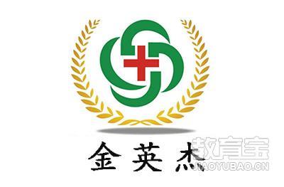 金英杰醫學考試培訓中心logo