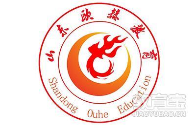 山東歐赫音樂logo