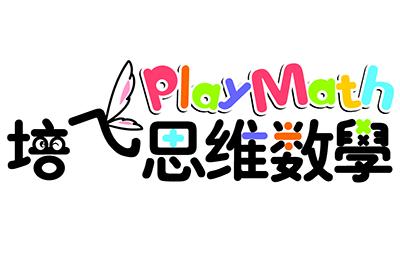 廣州培飛思維數學logo
