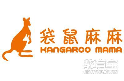 上海袋鼠麻麻logo