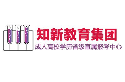 省級中心山東知新集團logo