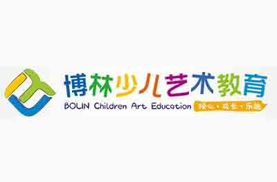 濟南博林少兒藝術教育logo