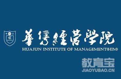 上海交大华隽经营学院logo