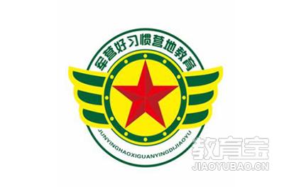 廣州軍營好習慣夏令營logo