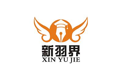 山東新羽界教育logo