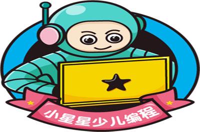 廣州小星星少兒編程logo