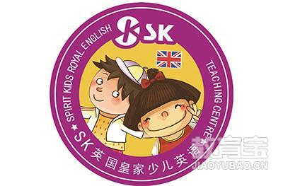 濟南SK英國皇家少兒英語logo