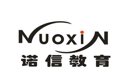 廣州諾金信教育logo