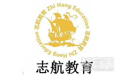 濟南志航教育logo