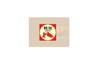 韓妝國際學校logo