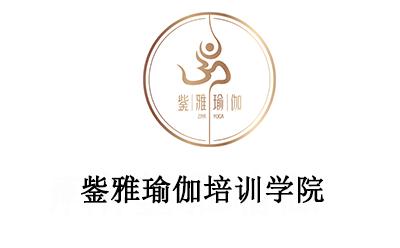 香港鈭雅瑜伽培訓學院logo