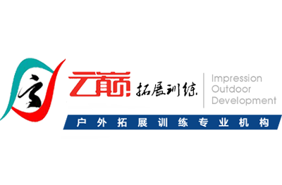 濟南云巔拓展logo