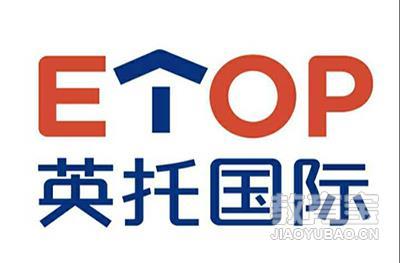 廣州英托國際教育logo