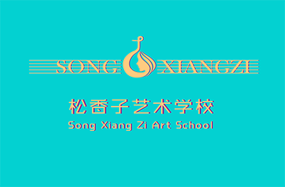 濟南松香子logo