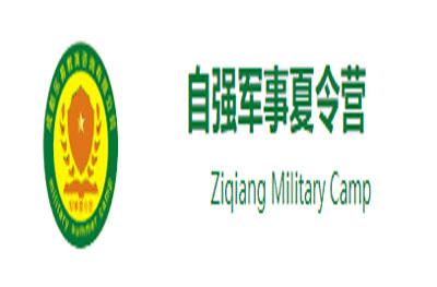 廣州自強軍事夏令營logo