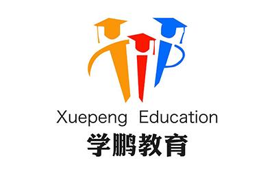 濟南學鵬教育logo