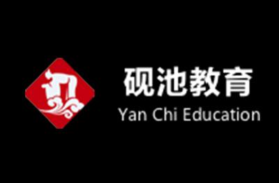 廣州硯池教育logo