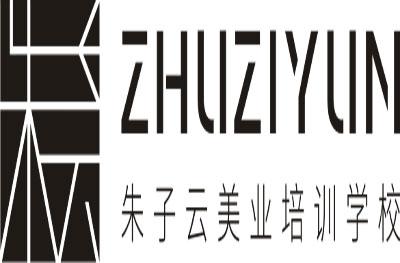 朱子云美業培訓學校logo