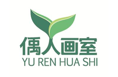 濟南偊人畫室logo