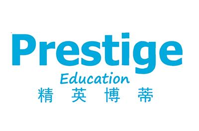 精英博蒂Prestigelogo