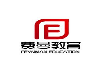 廣州費曼教育logo