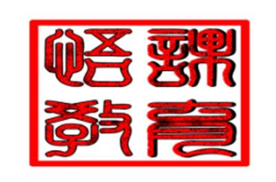 廣州悟課教育logo