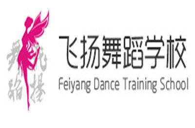廣州飛揚舞蹈logo