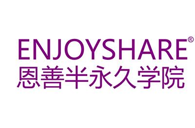上海恩善半永久化妆培训logo