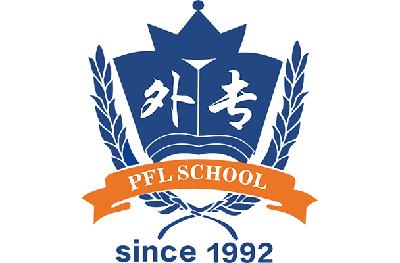 成都外专外语logo