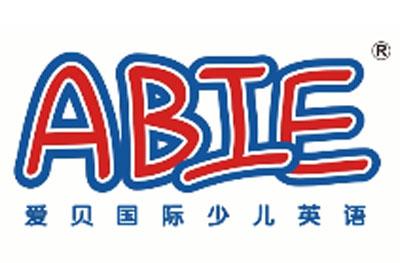 上海爱贝国际少儿英语logo