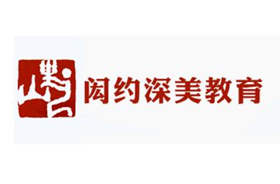 濟南閎約深美教育logo