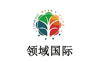 領域國際教育(濟南分校)logo